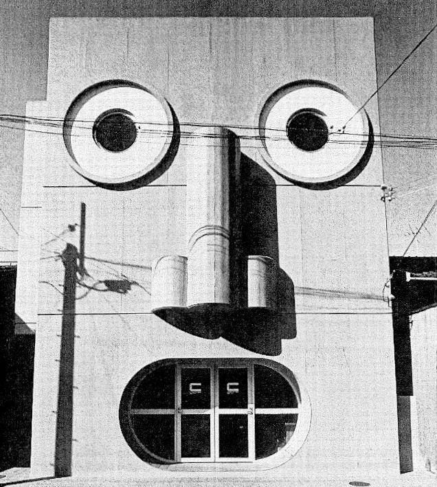 Yamashita_Face_House_Kyot_636.Architectural.review.1975